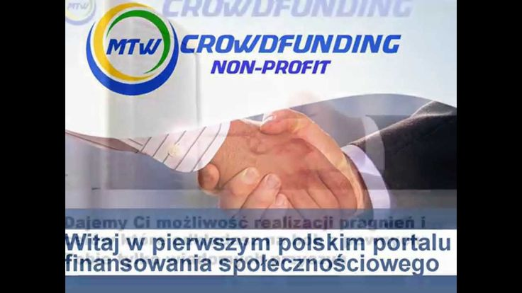 MTW Crowdfunding