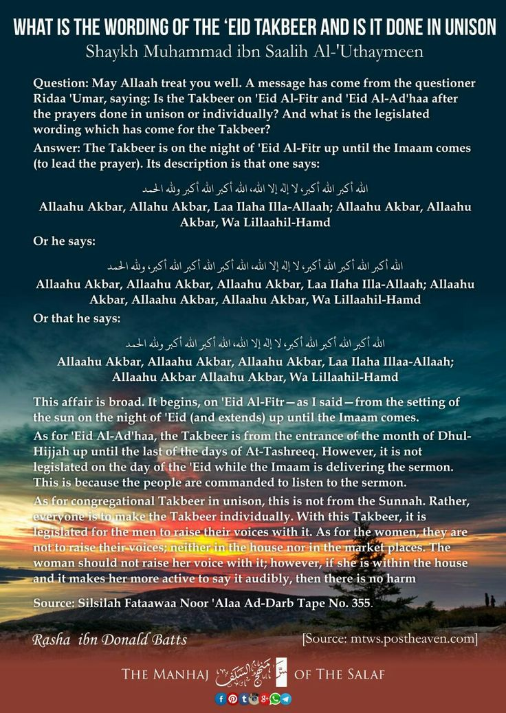 What is the Wording of the 'Eid Takbeer and is it done in Unison