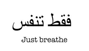 Image result for arabic tattoo quotes tumblr