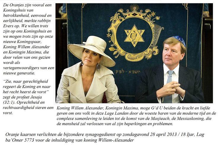 Oranje kaarsen verlichten de bijzondere synagogedienst op zondagavond 28 april 2013 / 18 Ijar, Lag ba'Omer 5773 voor de inhuldiging van koning Willem-Alexander.