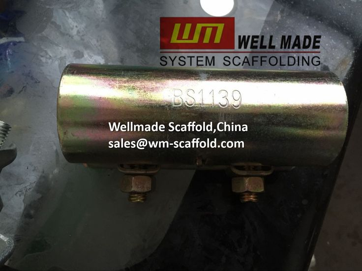 Welmade Scaffold,China: Pressed Steel Sleeve Coupler ,Sleeve Joint for OD48.3mm Scaffold Tube BS1139 standard En74