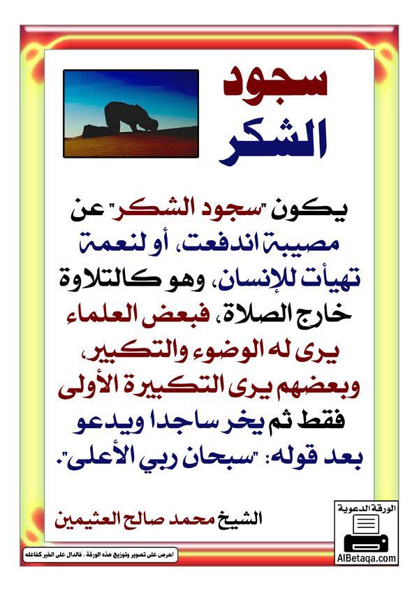Related Image Islam Quran Words Islam