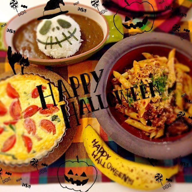 ハロウィンの夜ごはん♡ これにお母さんがサラダとスープを作ってくれてみんなで分け合って食べました(*^^*)♪ - 59件のもぐもぐ - ハロウィン夜ごはん♡ by kurumizawaasumi