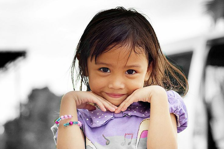 My Amira