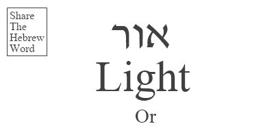 Hebrew word light/or.                                                                                                                                                                                 More