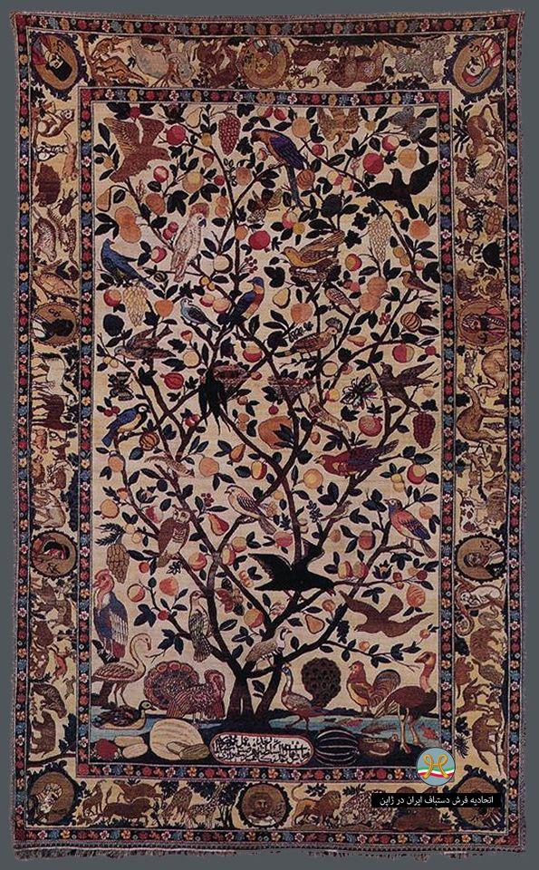Baharestan Carpet   Google Search