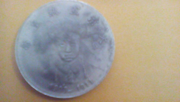 Chinese Emperor Dragon Coin 1909-1911 38 mm. Emperor Xuangtong In Power.