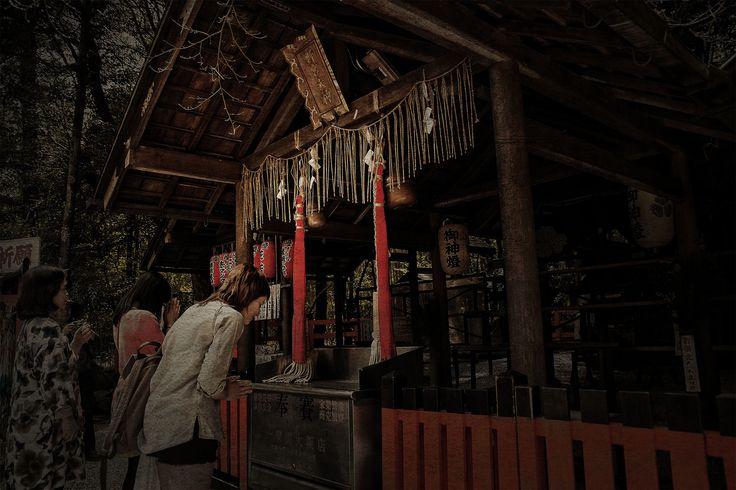 El templo Nonomiya
