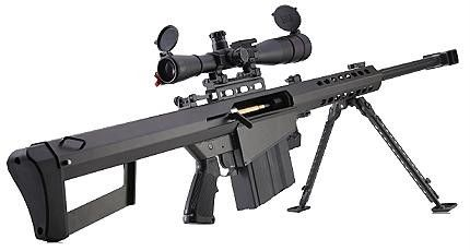 Barrett M82 series sniper rifleFind our speedloader now!  http://www.amazon.com/shops/raeind