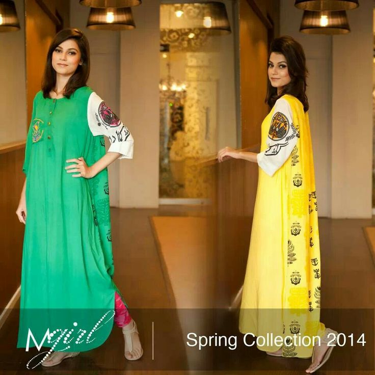 Maria b spring collection 2014