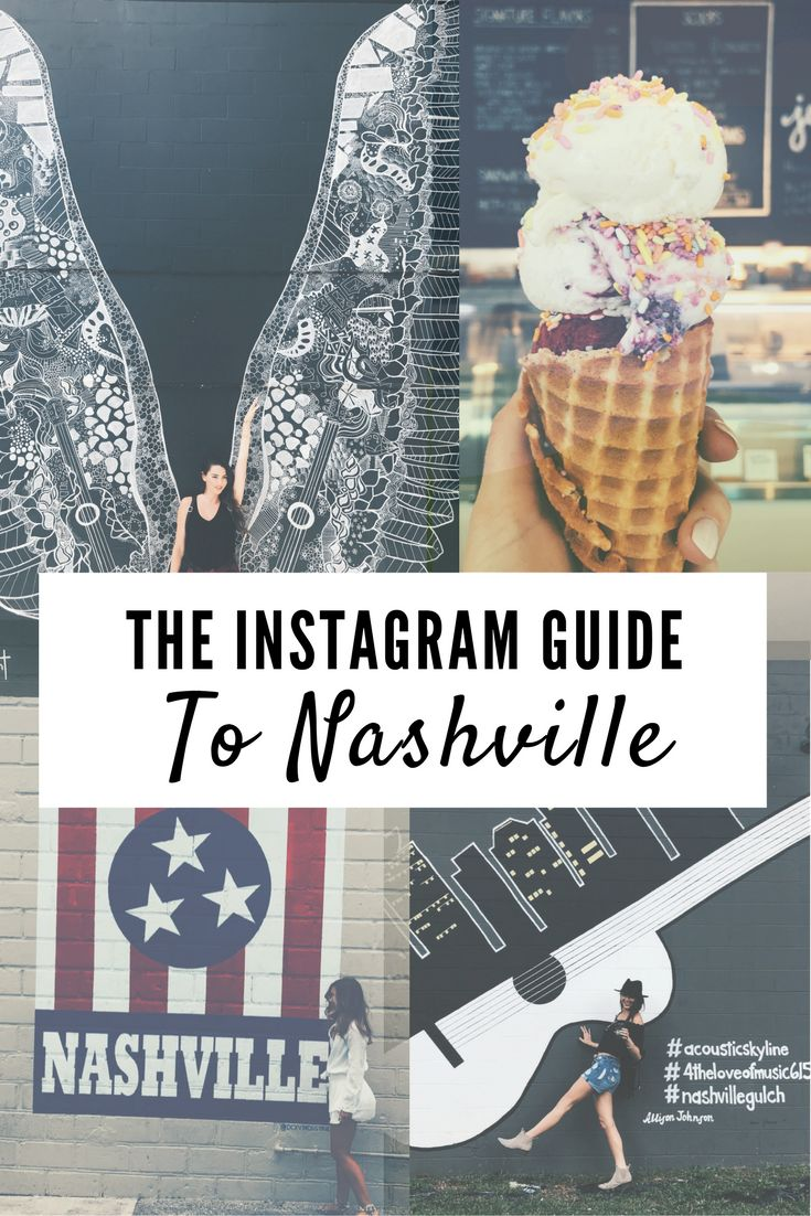 The most instagram'able spots in Nashville!