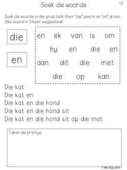 Afrikaanse Sigwoorde Graad 1 Stel 1 Werkkaarte & Flitskaarte