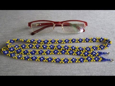 Gözlük İpi Yapımı - YouTube