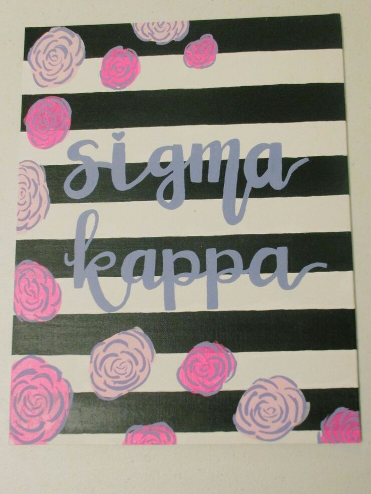Sigma kappa striped flower canvas big little ideas