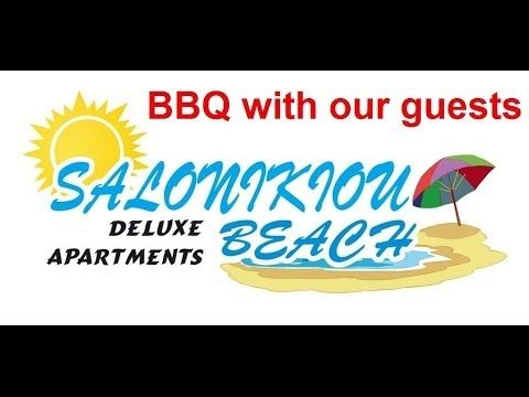 Barbeque with our guests at Salonikiou Beach Deluxe Apartments (HD) - YouTube