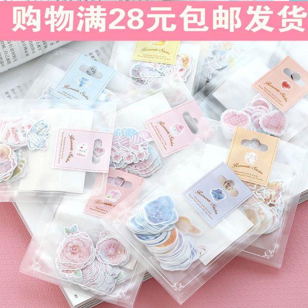 日本Kamio系列手繪水彩紙質水母貼紙韓國手帳裝飾貼紙包 70枚入