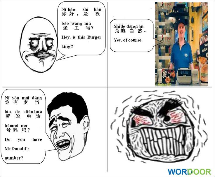 Wordoor Chinese - Chinese jokes # A phone call. #chinese #mandarin #language #jokes
