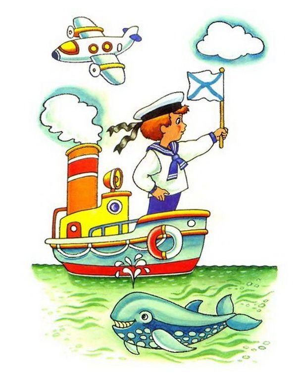 моряки картинка детям выборе