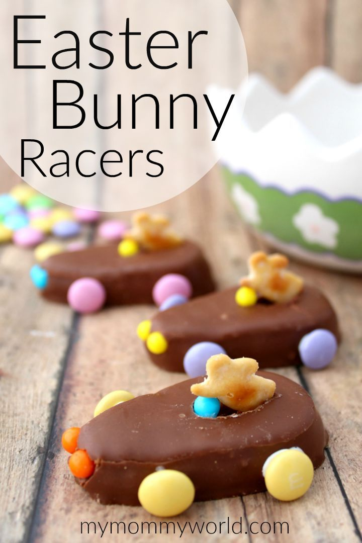 Make some cute Easter treats for kids this year with these Easter Bunny Racers! These no bake Easter treats are so much fun and yummy too, taking only minutes to put together. Even though they are so easy, people will think you spent a lot of time making these DIY Easter treats! #easter #easterdessert #nobakedessert