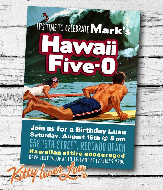 PRINTABLE Hawaii Five-0 50th Birthday Party by KittyLovesLou