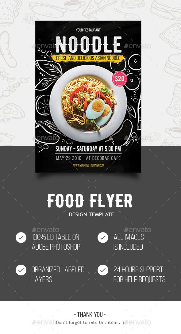 Best Food Flyer Images On   Flyer Template Flyers