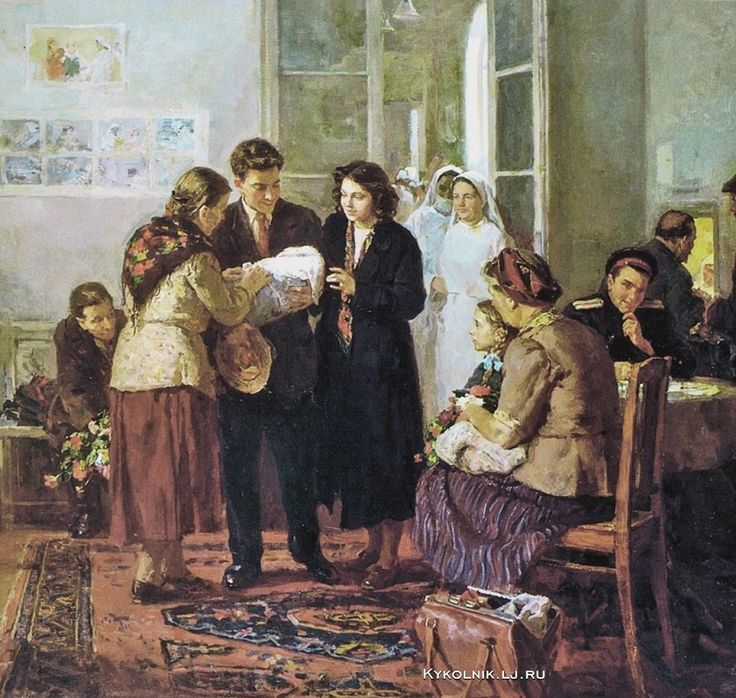 Лавренко Борис Михайлович (Россия, 1920–2001) «В роддоме»