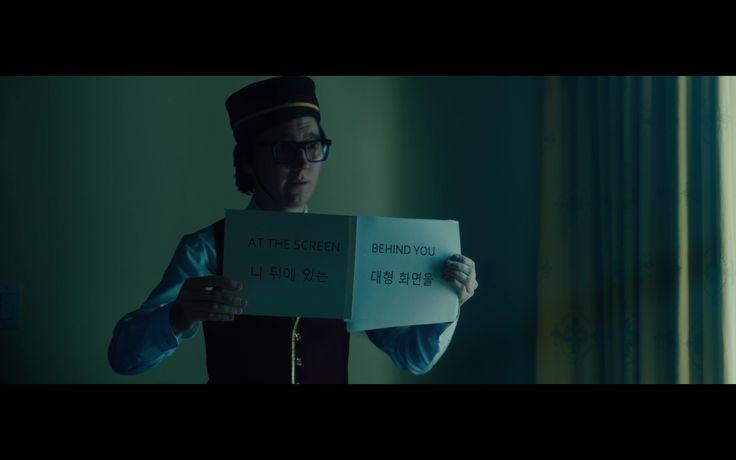 Okja (Bong Joon Ho, 2017)