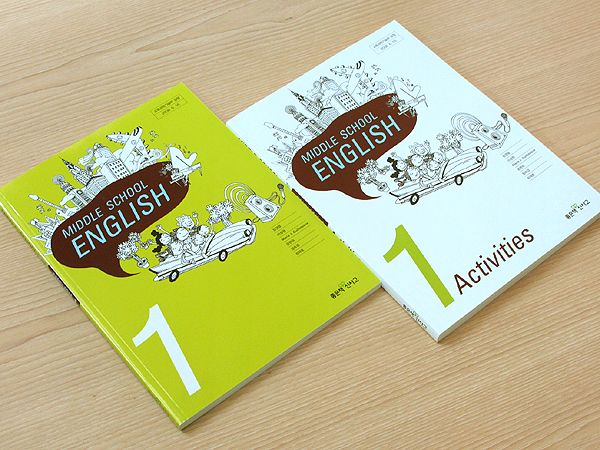 english textbook design - Google Search