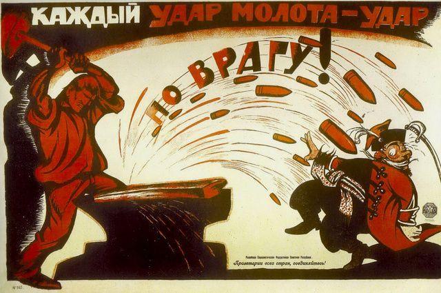 "CONSTRUCTIVISME RUSSE - Viktor Deni - affiche de propagande, illustration qui ser l'État ""of a hammer is a strike against the enemy,"" (1920)"