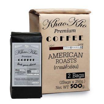 KhaoKho Premium Coffee เมล็ดกาแฟ เขาค้อ อาราบิก้า คั่วอ่อน American Roasts (2ถุง รวม 500g.)   Price: ฿470.25   Brand: KhaoKho Premium Coffee   From: Home Appliances 2017 - รวมสินค้า เครื่องใช้ไฟฟ้าในบ้าน และ เครื่องใช้ไฟฟ้าในครัว ราคาพิเศษ   See info: http://www.home-appliances-2017.com/product/6476/khaokho-premium-coffee-เมล็ดกาแฟ-เขาค้อ-อาราบิก้า-คั่วอ่อน-american-roasts-2ถุง-รวม-500g