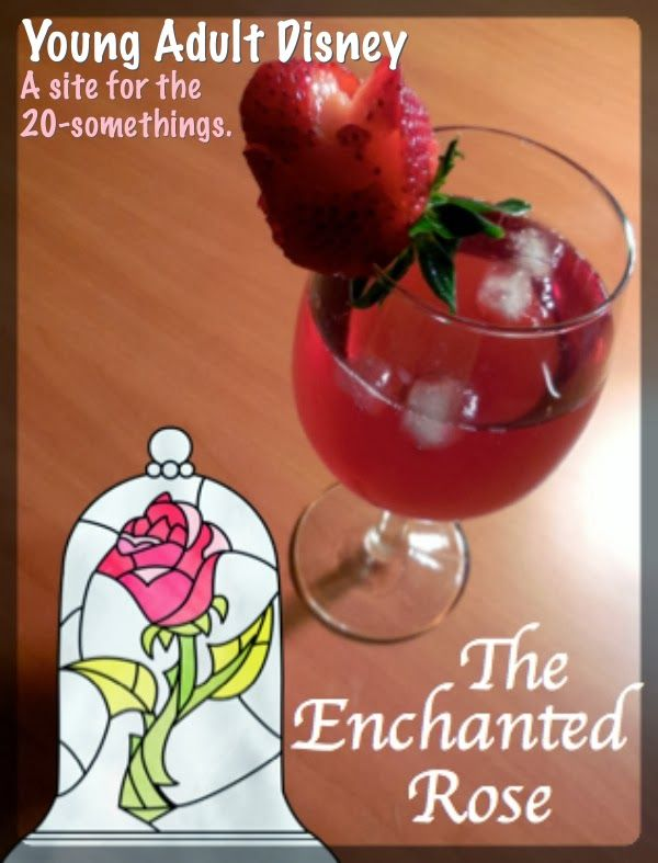 The Enchanted Rose Cocktail #beautyandthebeast #disney
