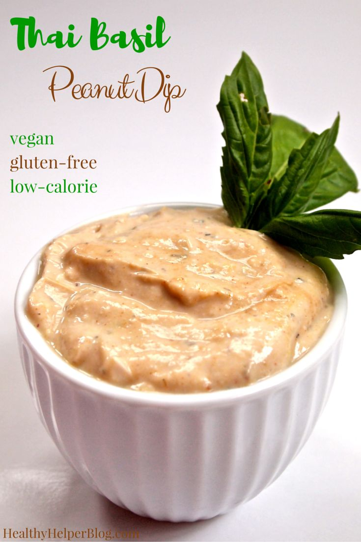 Creamy Thai Basil Peanut Dip from Healthy Helper...A low calorie, high protein dip that can be used as a sauce or with your favorite crudite! Full of peanut flavor, spiced with basil and red chiles, and perfectly creamy. You'll savor this vegan, gluten-free dip right until your last scoop!