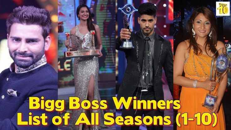 Top 10 Winners of Big Boss all Seasons Bigg Boss Winners List of all Seasons: 1 2 3 4 5 6 7 8 9 10 Bigg Boss is a standout amongst the most saw and well known TV reality appear in India the organization of the show depends on Big Brother a TV reality appear from Netherlands. The idea of the show is entirely unexpected from other reality demonstrates like singing and moving. In this reality appear there is a one house where prevalent or disputable big names remain temporarily and contend with…