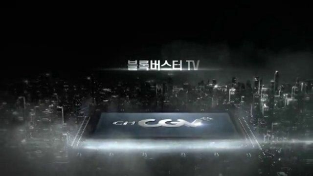 Date. 2012-01-01 Client. CJ EM Agency. SPNZ Director. Ho-yeun Park 2D / 3D design. Ho-yeun Park, Se-hyoung Kang
