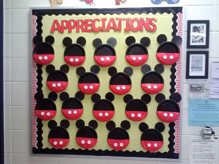 Mickey Mouse appreciation board. Kids can leave appreciation messages to their friends and leave them inside their individual Mickey.