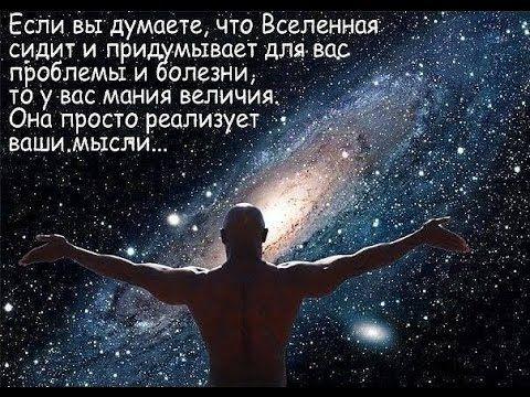 Марина Бродская