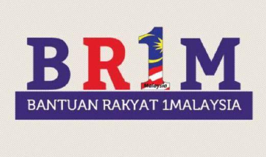 Dulu Tun Dr Mahathir kata BR1M rasuah kini buat pusingan U dengan membayangkan BR1M akan diteruskan jika pembangkang memerintah   Jika bulan lalu Tun Dr Mahathir menyatakan Bantuan Rakyat 1Malaysia (BR1M) sebagai rasuah dan menyalahi undang-undang malam tadi lain pula nadanya apabila beliau membayangkan ia boleh diteruskan jika pembangkang mengambil alih kerajaan.  Ketika menyampaikan ucaptama pada Majlis Pelancaran Parti Pribumi Bersatu Malaysia (PPBM) malam tadi Pengerusi parti baharu itu…