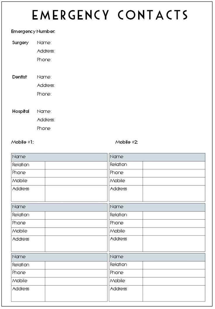 emergency contacts  free printable