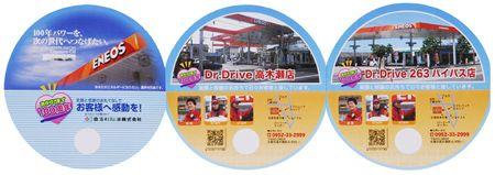 SPC | Soejima Printing Co.,Ltd. - 株式会社 副島印刷