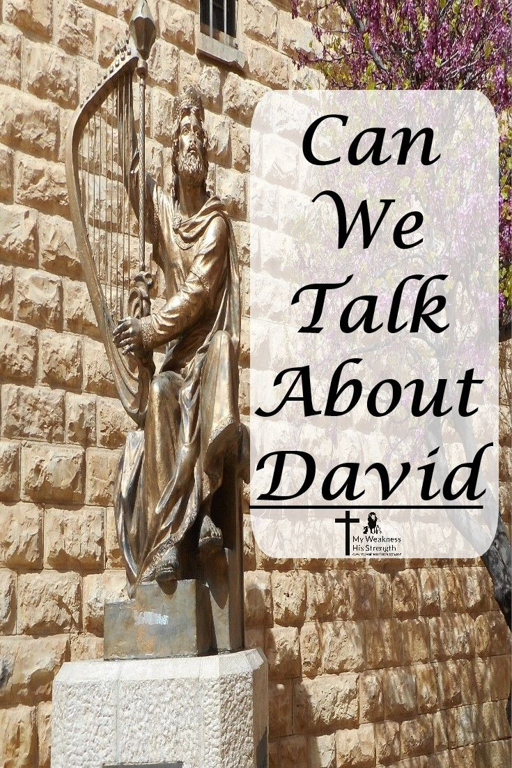 King of Israel, David and Bethsheba, Hidden sin, #Blindtosin #KingDavid #amanafterGod'sownheart