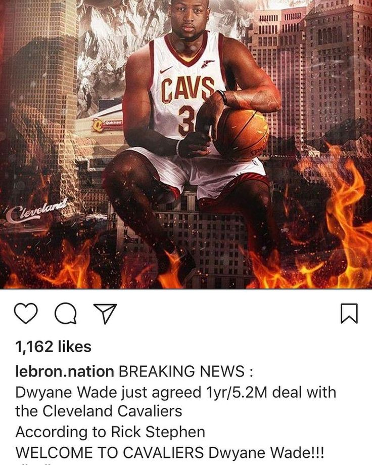 This report is FAKE. 1. Who even is Rick Stephen 2. Dwyane Wade and his son Zaire are currently in LA and have been using the LA Clippers training facility for the past few days. 3. He is still currently under contract with the Bulls so it makes no sense. I felt the need to post this because I've been seeing this report everywhere and it is completely FALSE.