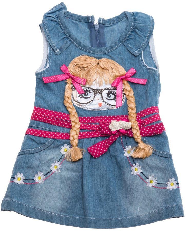 Cinar βρεφικό φόρεμα σαλοπέτα τζιν «Plait» Κωδικός: 18197  €17,90 (-36%)