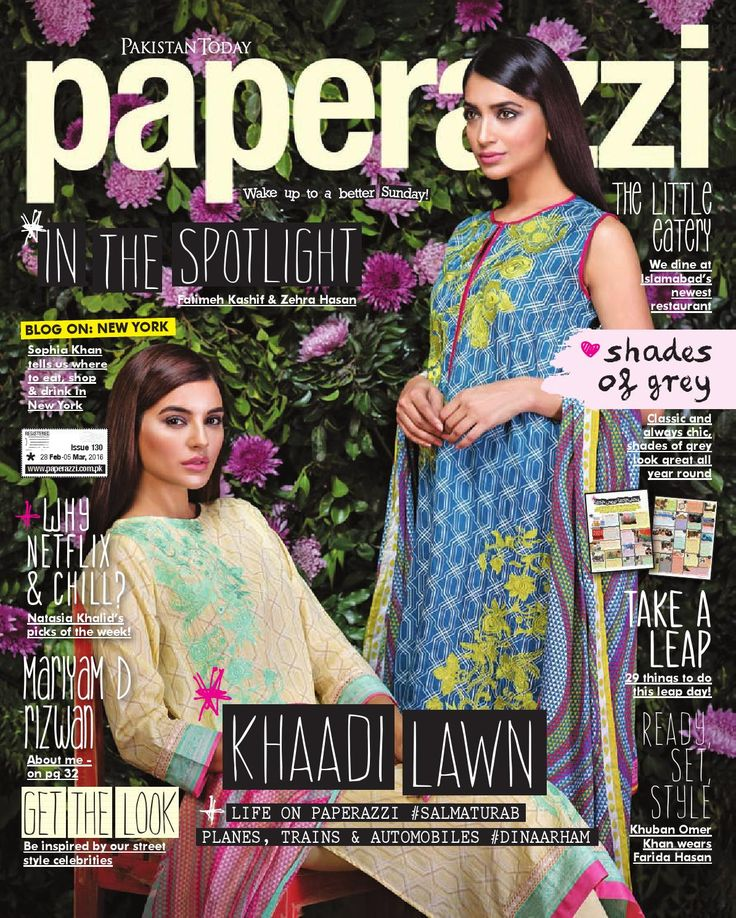 Pakistan Today Paperazzi issue K 130 Feb 28th 2016 by Pakistan Today - issuu