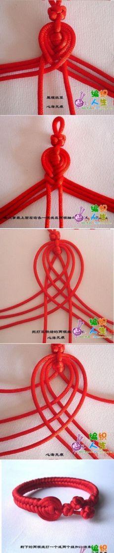 Красивый шнур-браслет, можно использовать для ручки к сумкам