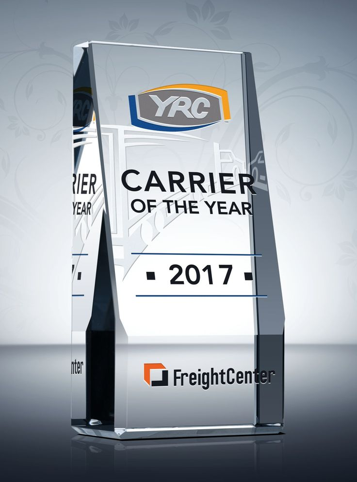 The driver safety award program recognizes those safety drivers who deliver on safety every day. Reward the safe drivers with this nice safety award plaque and reinforce good driving behavior on the road.