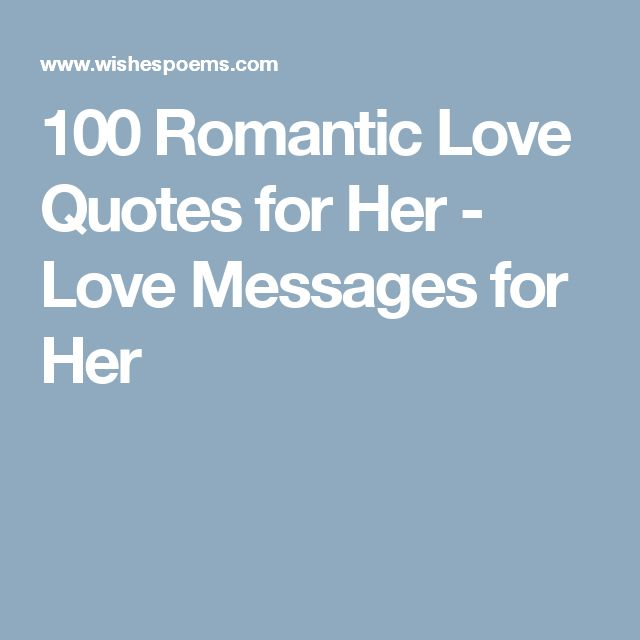 Short Sweet I Love You Quotes: Best 25+ Love Messages For Her Ideas On Pinterest