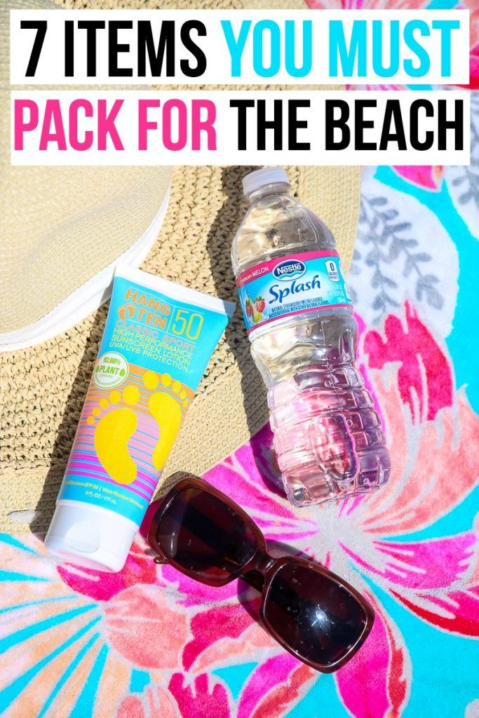 7 beach essentials you should always take with you to the beach, not just during the summer. Great list for women, for teens, for a family beach vacation, or even just a weekend at the beach. I'm definitely going to add these to my beach packing list! #NestleSplashOfFun Ad