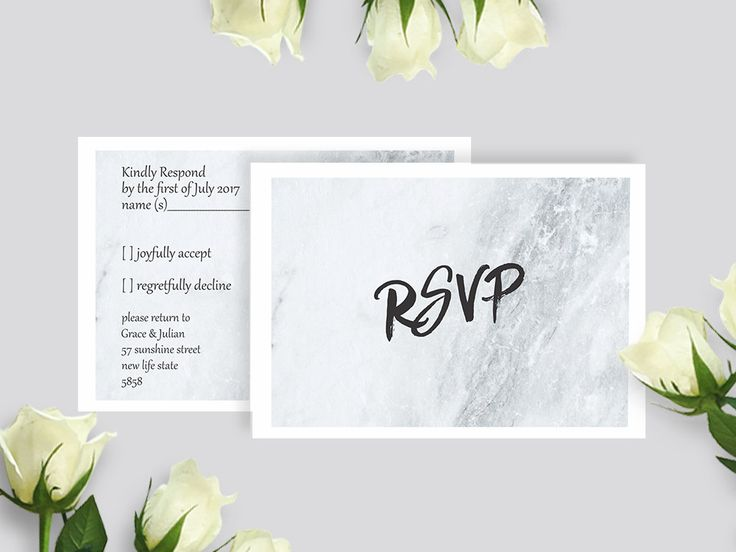 Marble Printable RSVP Card #RS201 by BRIDETALKpaperie on Etsy