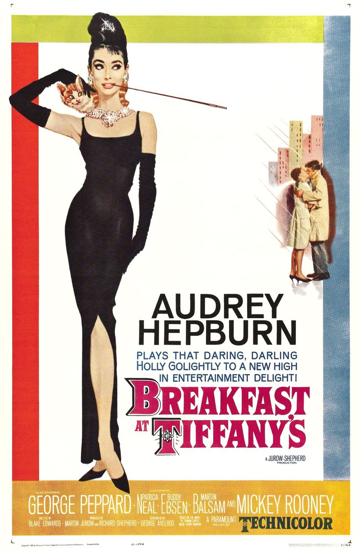 Here is the American One-Sheet Movie Poster from Breakfast at Tiffany's ( 1961)