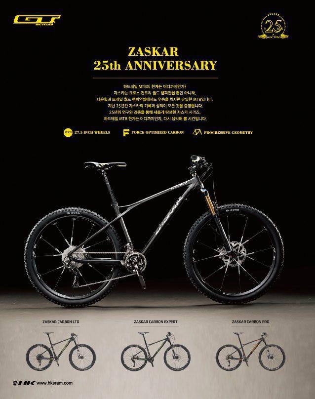 7d49caeb05e HKSRAM #GT #ZASKAR #gtmountainbikes | Mountain bike | Gt mountain ...